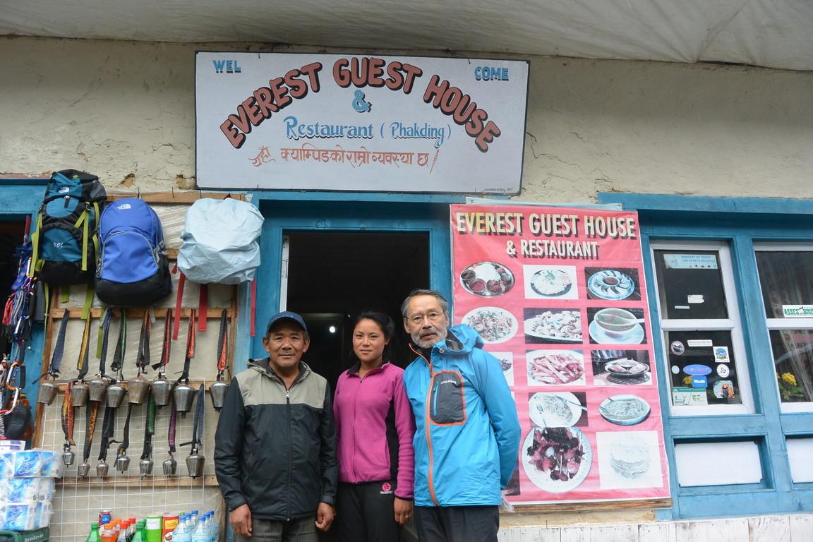 """2019年5月 『ヒマラヤピークトレッキング  5. カラ・パタール』 May 2019 \""""Himalaya Peak Trekking  5. Kala Patthar\""""_c0219616_15412219.jpg"""