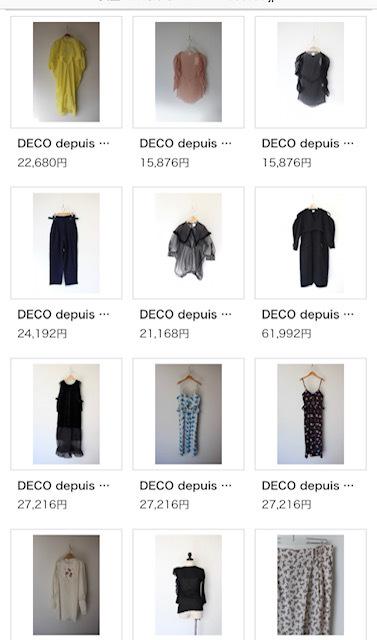DECOとvent、price down!_f0170424_00113350.jpg