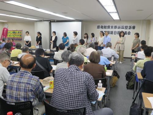 原発賠償京都訴訟 第3回控訴審期日報告 NO2(報告集会)_f0309437_11351127.jpg