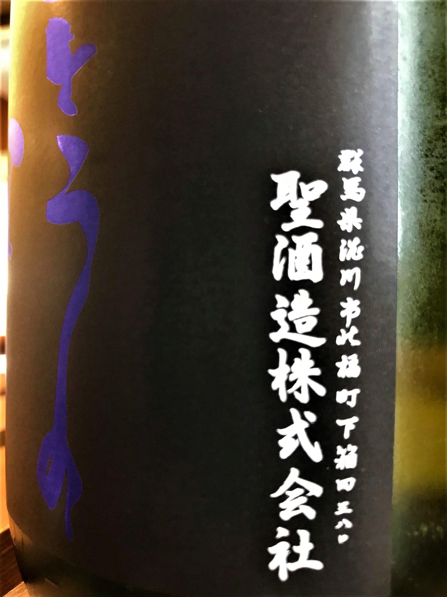 【日本酒】別注 かんとうのはな 中取り 純米吟醸 無濾過生原酒 Special Edition 限定 30BY🆕_e0173738_11234783.jpg