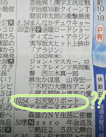 6/15(土)  BS日テレで再放送します!_a0272042_15052036.jpg