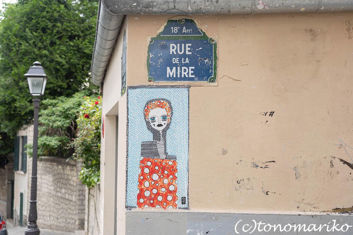 パリでトイレに行きたくなったら?!_c0024345_06141097.jpg