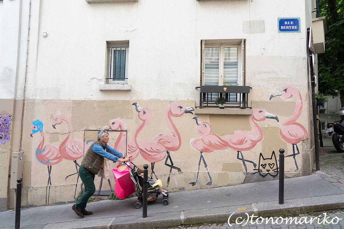 パリでトイレに行きたくなったら?!_c0024345_06141176.jpg