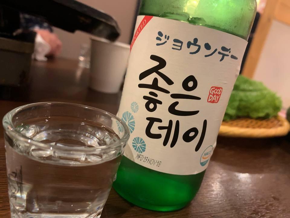 石橋の韓国居酒屋「BUTASAN」_e0173645_11184214.jpg