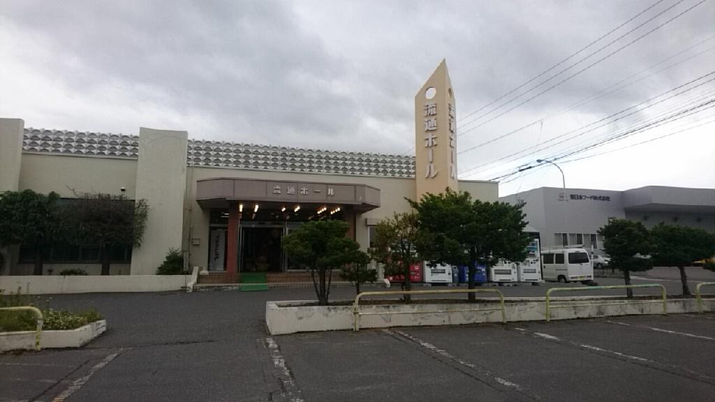 パナソニックフェア、開催中!函館市西桔梗町の流通センターにゴー!_b0106766_10311251.jpg