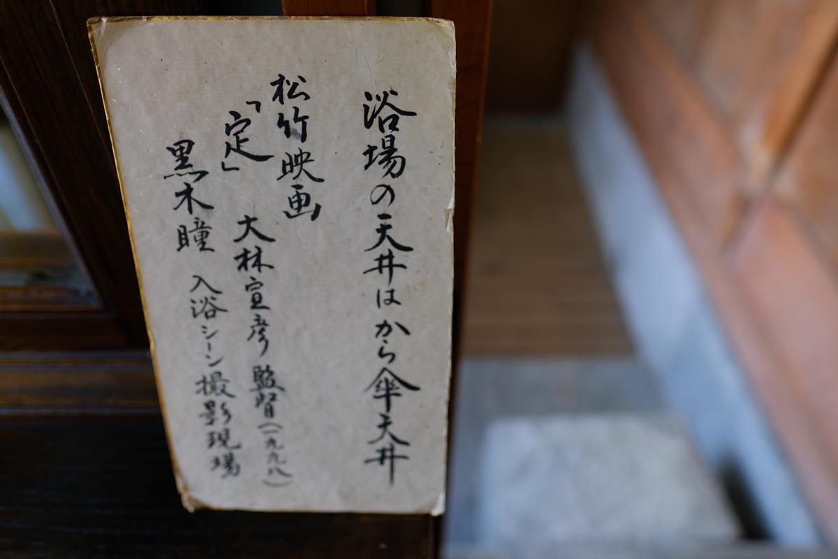 抜ける青空両毛線~15_c0084666_17250819.jpg