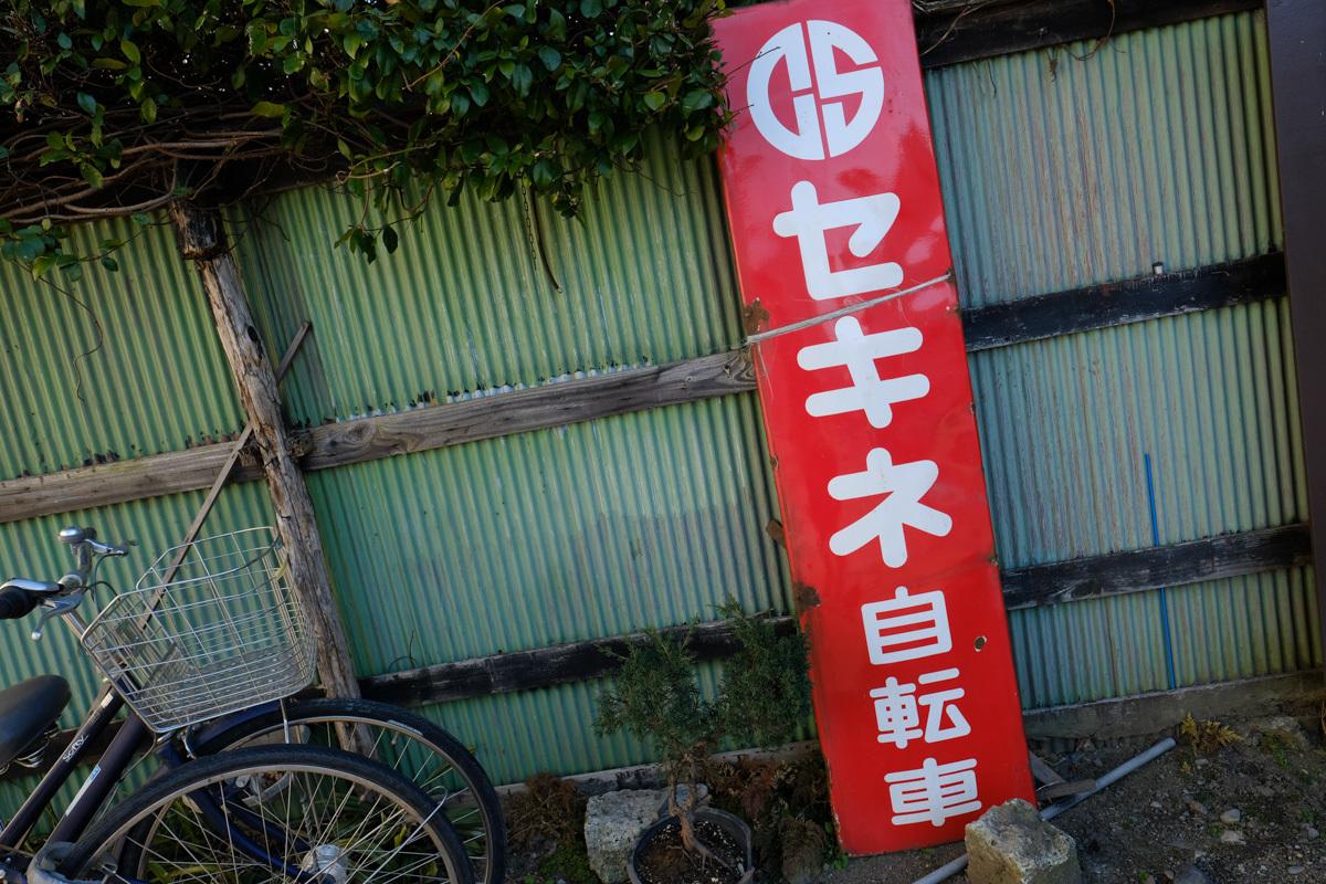 抜ける青空両毛線~17_c0084666_17405406.jpg