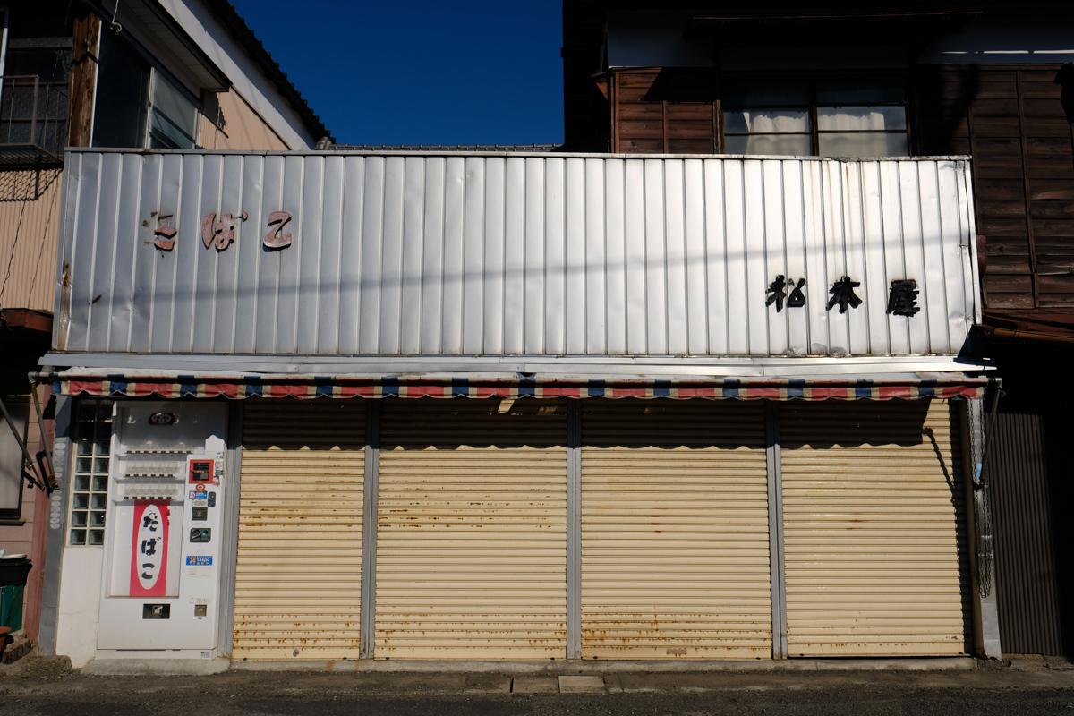 抜ける青空両毛線~18_c0084666_17542961.jpg