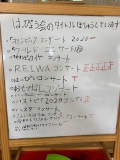 発表会タイトル決定☆_e0040673_10553431.jpg