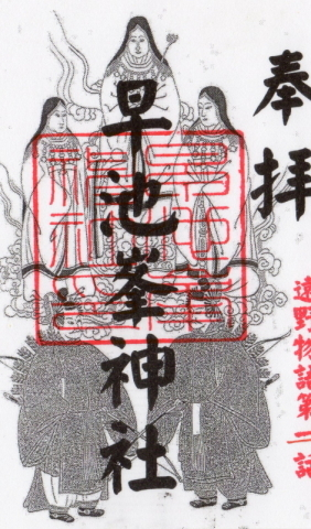 六月の早池峯神社(緑の季節到来)_f0075075_14354677.jpg