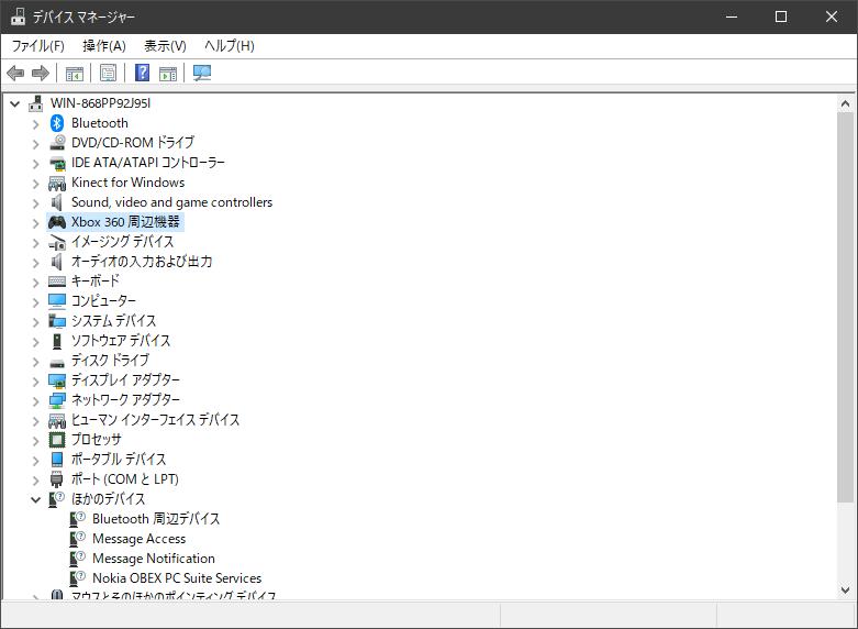 [Steam] XBOX360 ワイヤレスコントローラ用レシーバ Windows10対応 ドライバインストール方法 (6/16)_a0034780_17523632.png