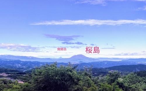 霧島から開聞岳周辺へ_d0195183_19552647.jpg