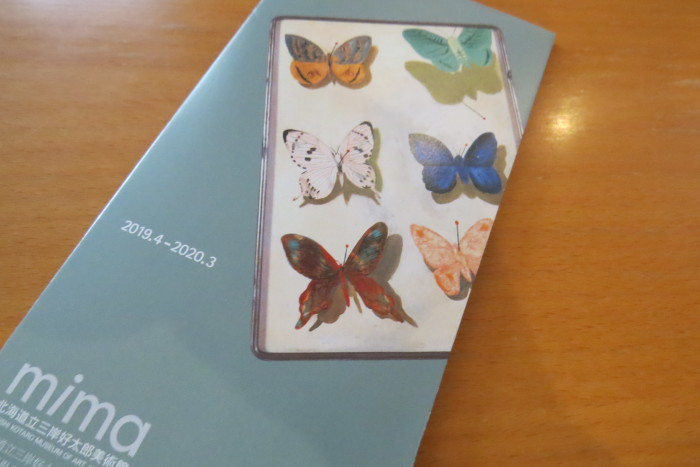 『蝶と貝殻』_b0206085_10231943.jpg