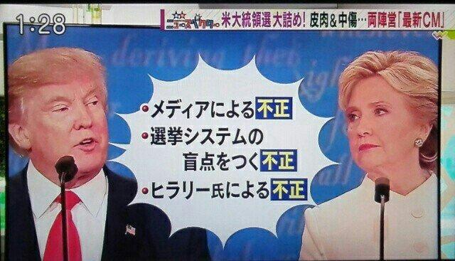 平成天皇もトランプに粛清された! #QAnon のQMap:売国奴としてトランプにより粛清された日本関係者と世界を動かす人達への評価_e0069900_02120132.jpg