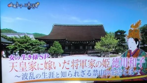徳川のルーツを探っていくと、トンデモないことがわかってきた!NHK「日本人のおなまえ」が調べない徳川!対馬の宗家と長崎歴史博物館での朝鮮通信使の歴史が決定的!明治維新の秘密も!_e0069900_11131406.jpg