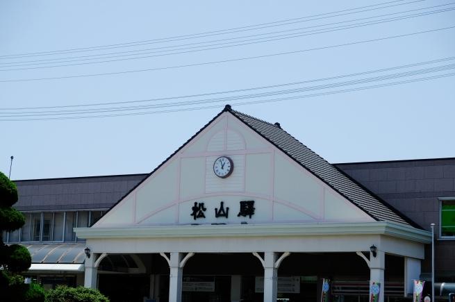 愛媛の旅 その1_e0000910_19221116.jpg