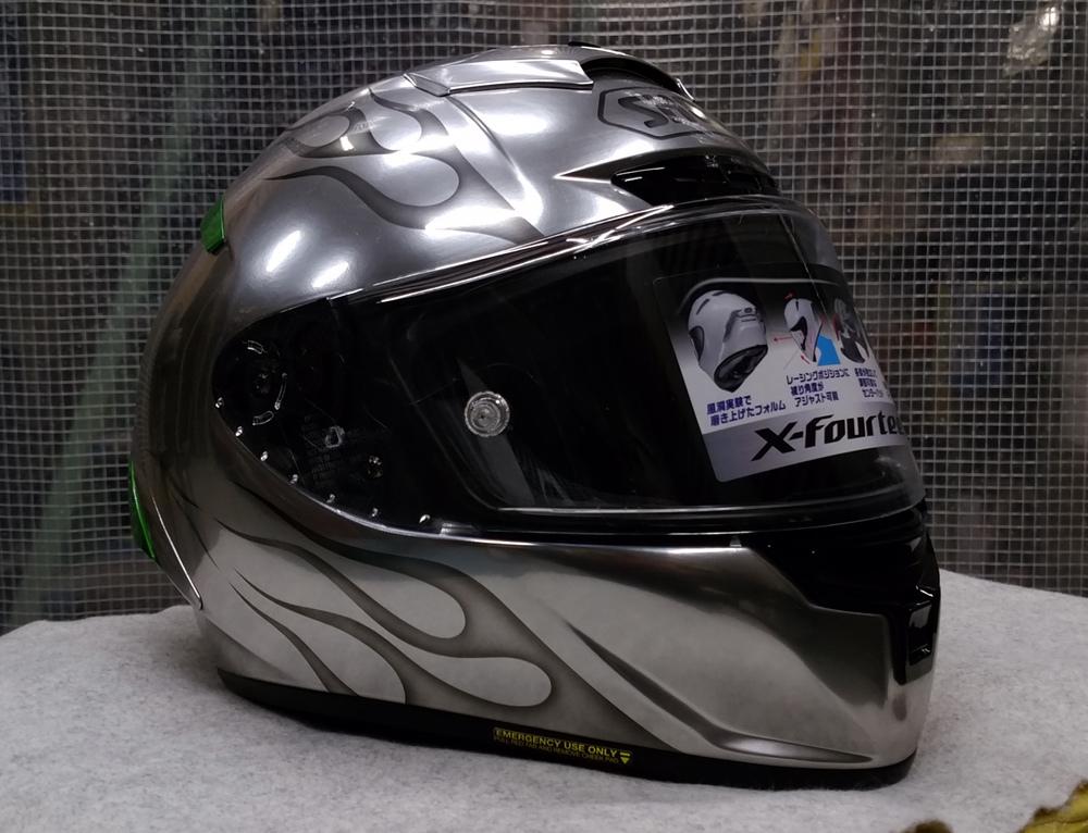 ショウエイのX-14を塗ってみた。輩のカワサキ Ninja H2乗り専用。_d0130115_13205782.jpg