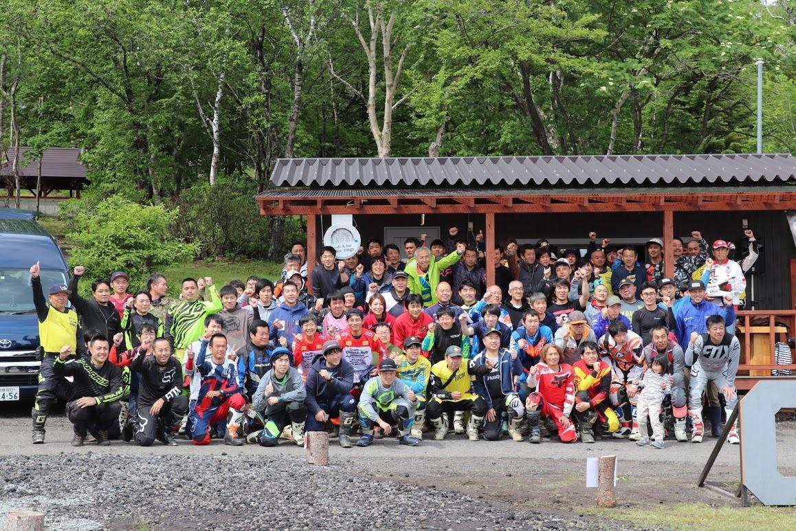 東日本エンデューロ選手権第3戦、長野原大会_f0021115_12254523.jpg