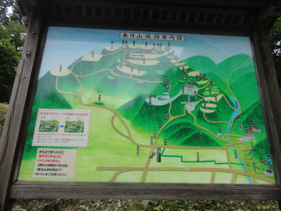 32番 春日山城_b0268916_06393036.jpg