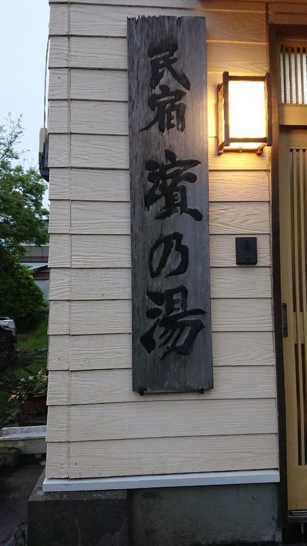大洗という町_f0129627_08150956.jpg