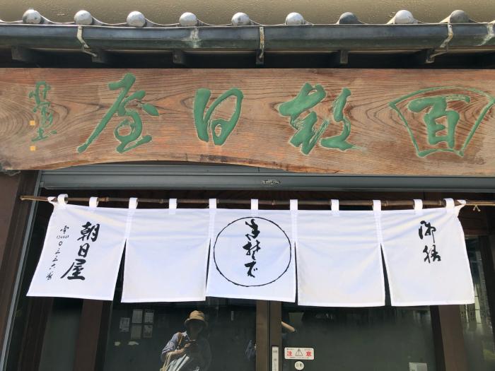 ぶらりお散歩♪代々木八幡〜新宿まで_d0152261_21034969.jpg