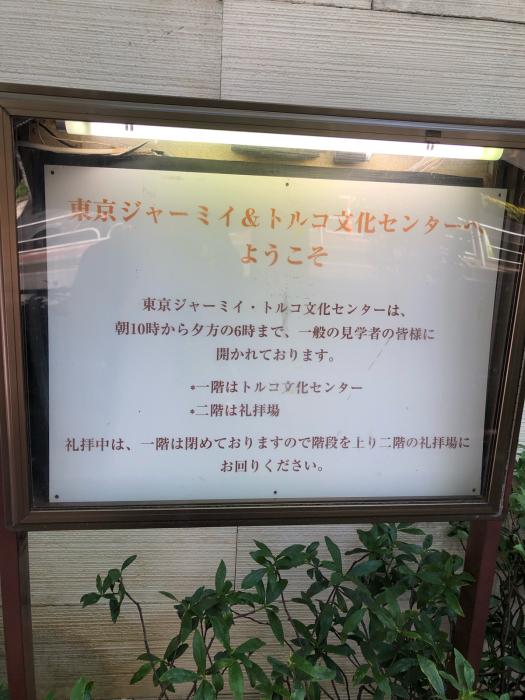 ぶらりお散歩♪代々木八幡〜新宿まで_d0152261_21100971.jpg