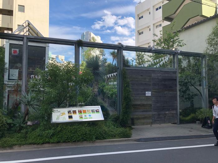ぶらりお散歩♪代々木八幡〜新宿まで_d0152261_21143805.jpg