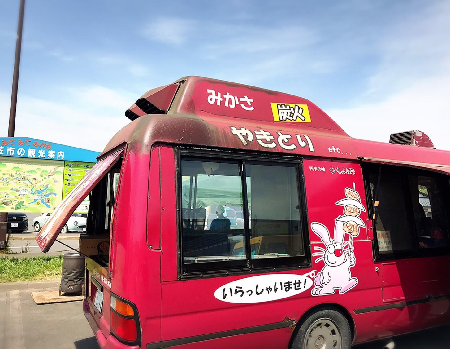 四季の味 くいしんぼう(移動販売車)/三笠市_c0378174_18573777.jpg