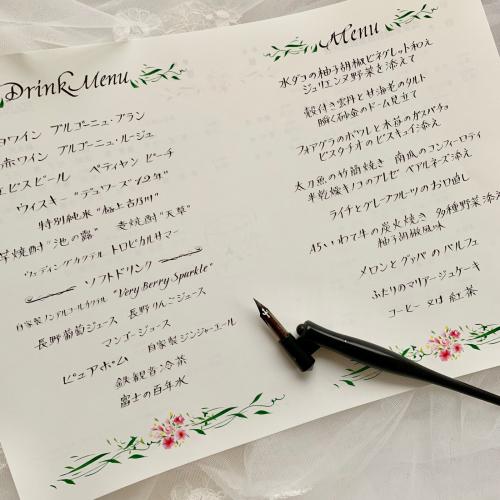 森の結婚式シリーズ_b0105897_16364922.jpg