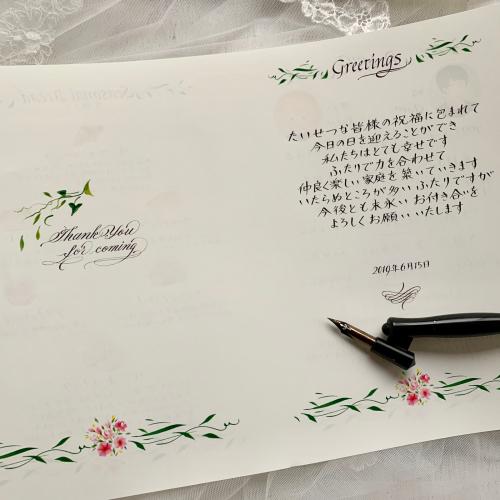 森の結婚式シリーズ_b0105897_16372874.jpg