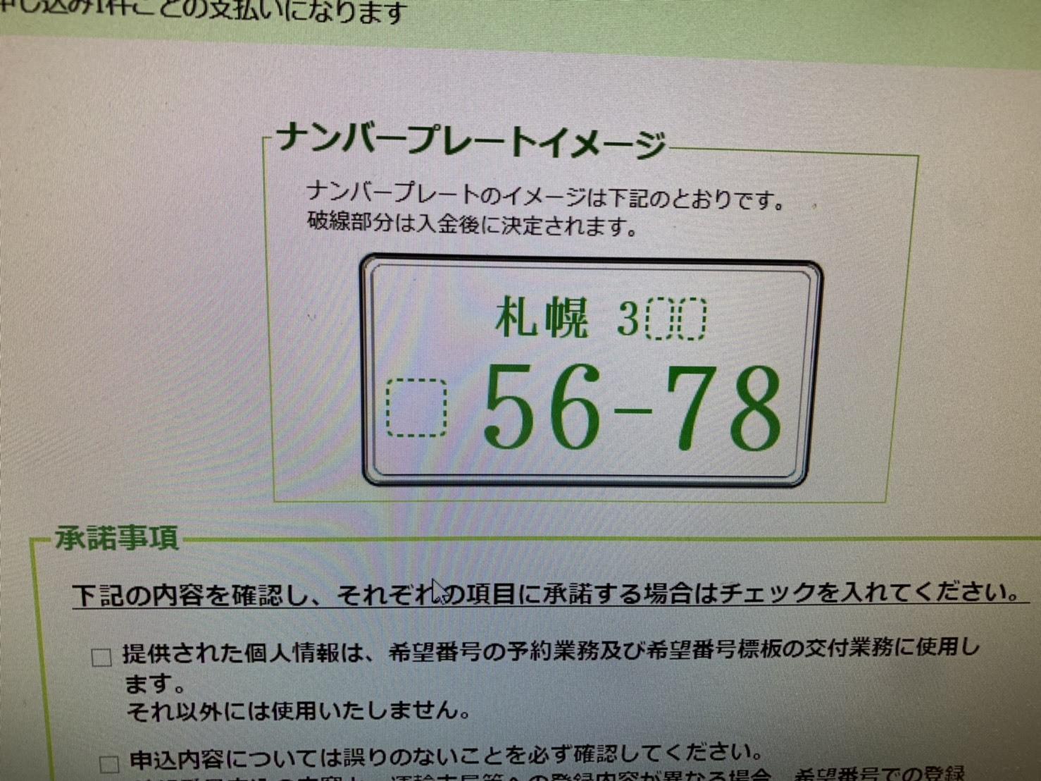 6月18日(火)本店ブログ♪アルファード2.5S Cパッケージ4WD入庫してます! ランクル ハマー アルファード_b0127002_16575935.jpg