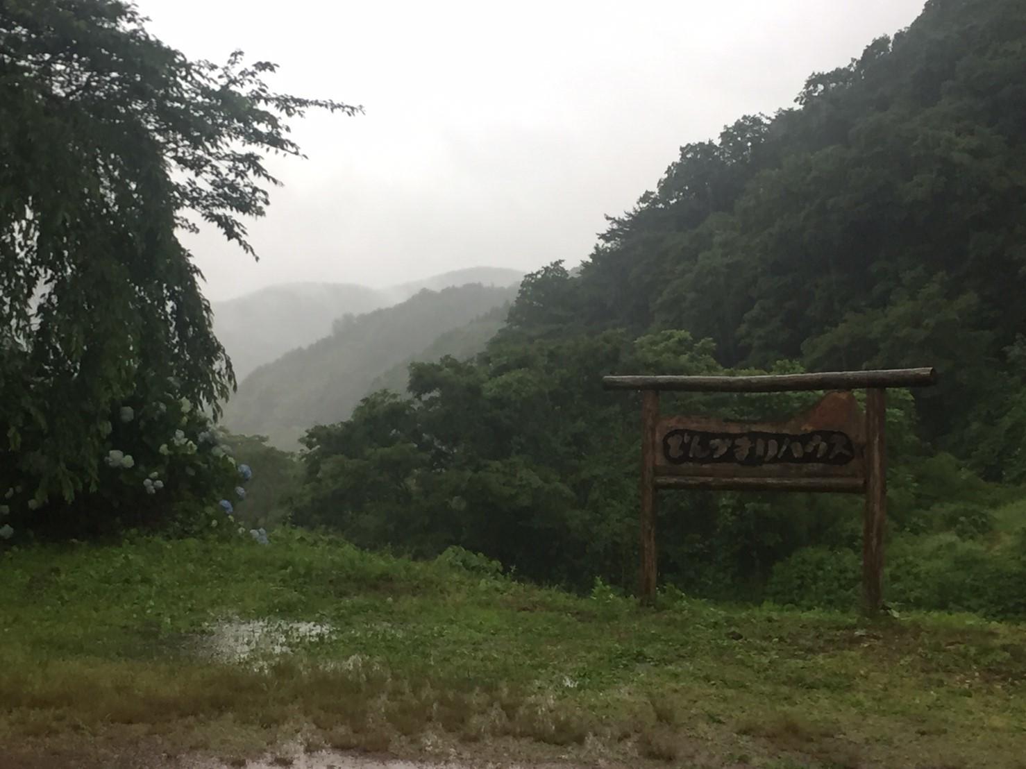 河合谷高原・水とのふれあい広場の水 ・田村牧場_e0115904_17344680.jpg