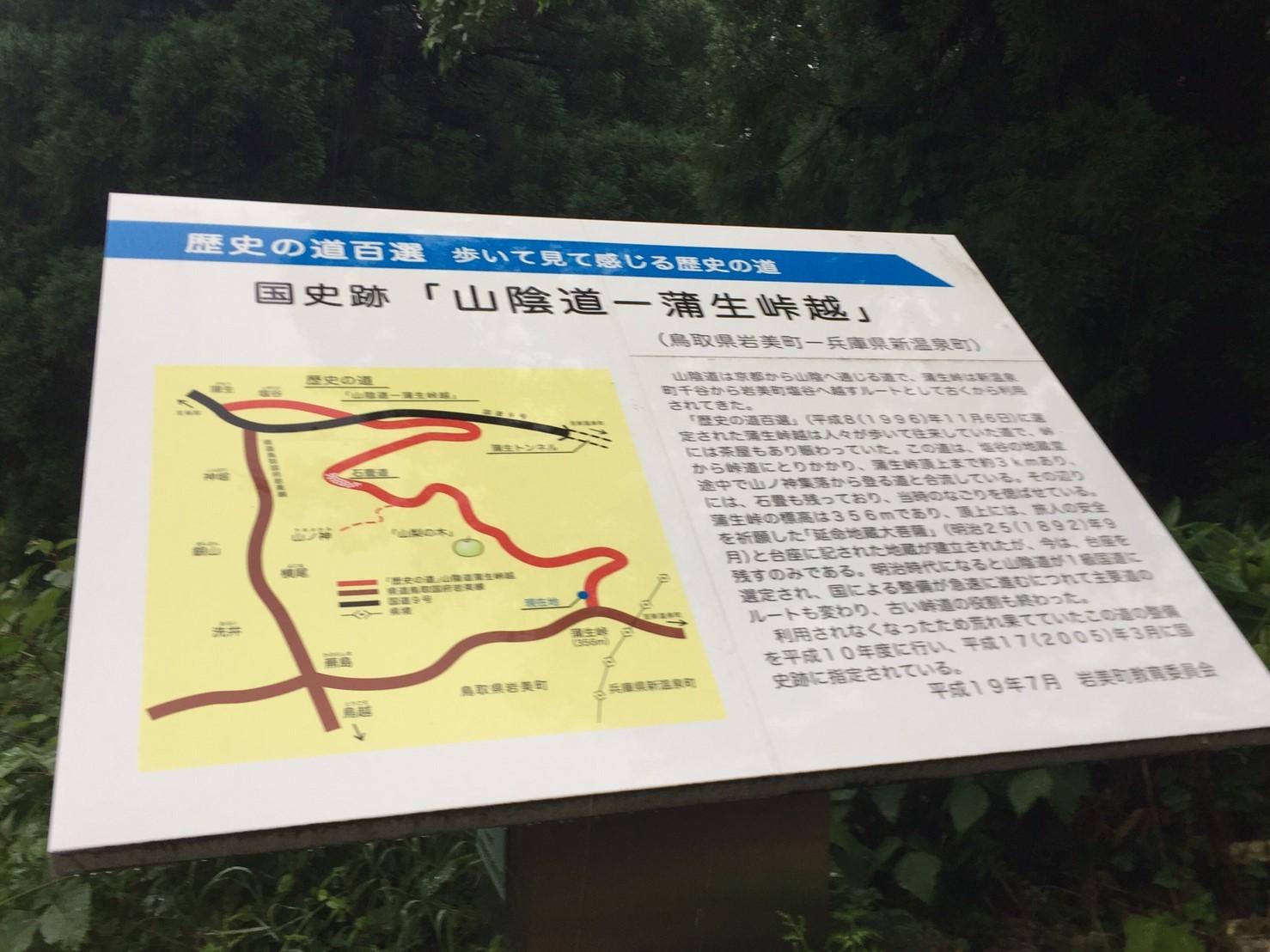 河合谷高原・水とのふれあい広場の水 ・田村牧場_e0115904_17400806.jpg