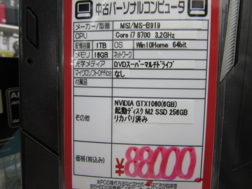 c0239607_16563234.jpg