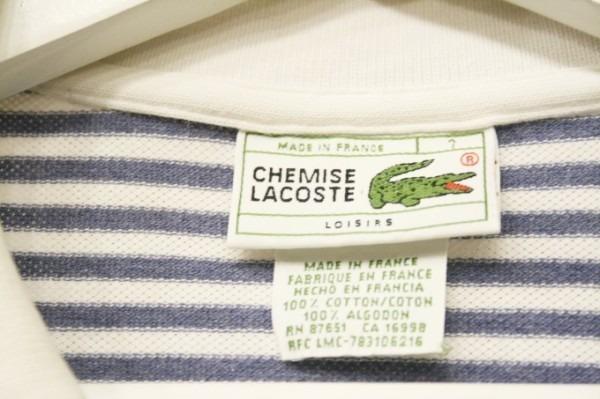 平成最後のヨーロッパ買い付け後記24 フランスで初コインランドリー 入荷ポロシャツ エルメス、ラコステ(フララコ・フレラコ)_f0180307_01262047.jpg