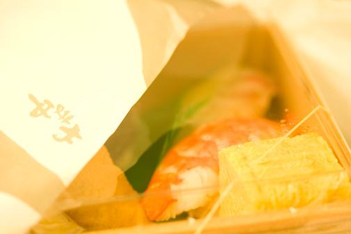 博多の新幹線口の寿司弁。_a0329414_12405158.jpg