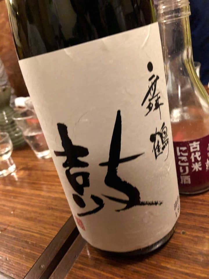 恩田酒造 酒の会へ_a0126418_16464837.jpg