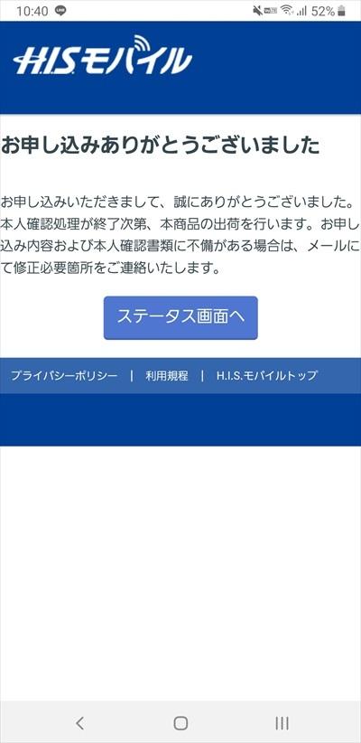 d0262326_13014537.jpg