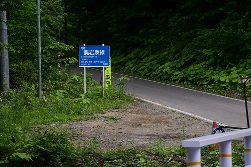 葛巻袖山高原~岩泉安家_c0299631_17570147.jpg