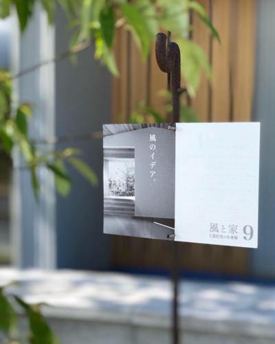 風と家 9   I設計室の仕事展_e0021031_15023498.jpg
