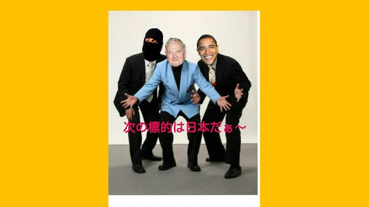 転載: ◆ISIS、「日本人を虐殺する」_d0231432_10490043.jpg