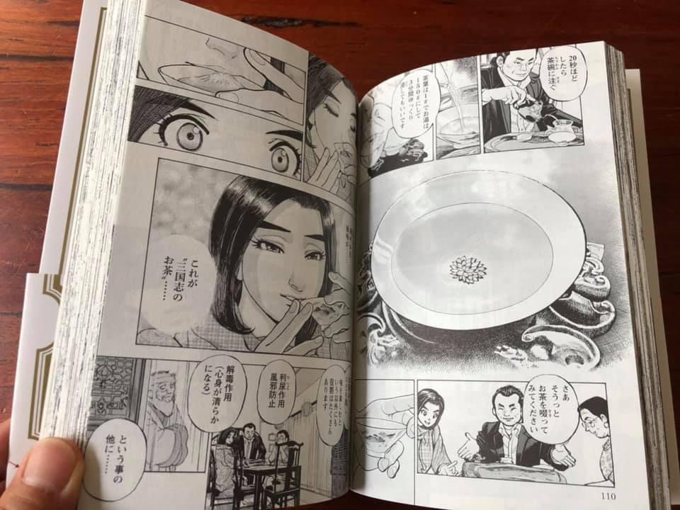 三国志メシ 1 (第1巻) (希望コミックス)_f0070743_18282088.jpg