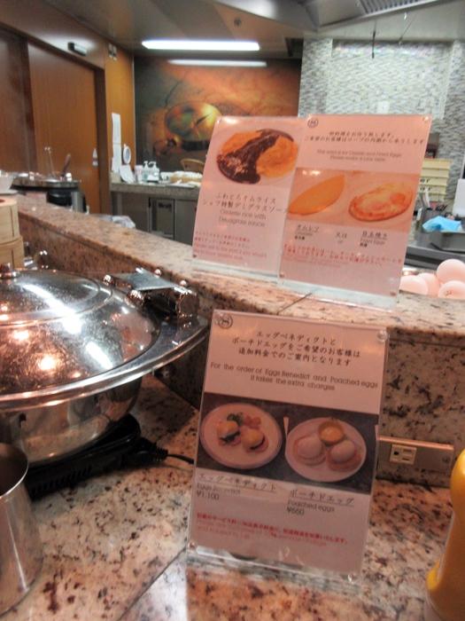 【コンパスで朝食ビュッフェ@横浜ベイシェラトン】_b0009849_17334123.jpg