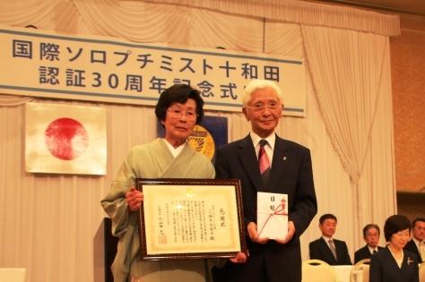国際ソロプチミスト十和田30周年記念事業として、市民図書館へ書籍消毒機を寄贈_f0237658_08315350.jpg