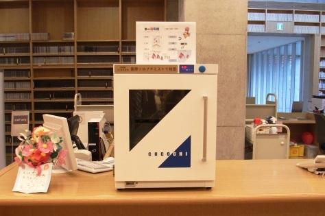 国際ソロプチミスト十和田30周年記念事業として、市民図書館へ書籍消毒機を寄贈_f0237658_08324826.jpg