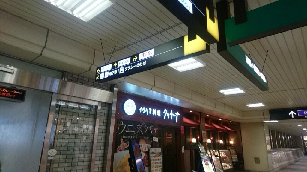 新札幌駅_b0106766_23422906.jpg