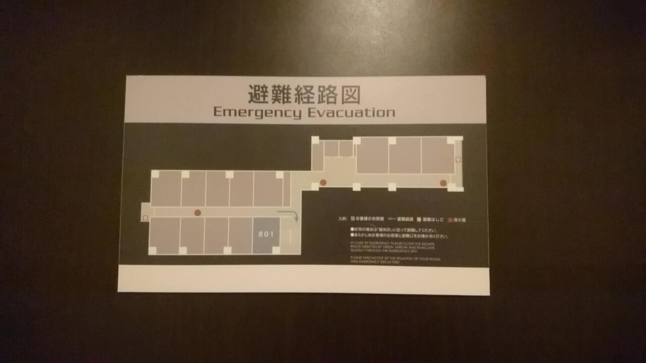 ホテルビスタ札幌大通_b0106766_23453421.jpg