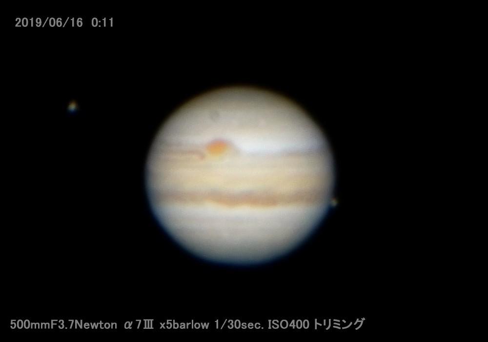 ケレス食を待つ間にα7Ⅲで撮った木星_a0095470_22064597.jpg