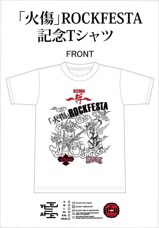 【火傷ROCKFESTA 記念Tシャツ】注文販売開始!んの巻_f0236990_15563296.jpg