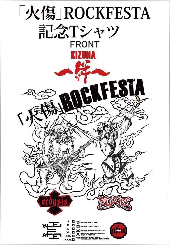 【火傷ROCKFESTA 記念Tシャツ】注文販売開始!んの巻_f0236990_15564341.jpg